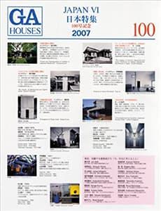GA HOUSES 100