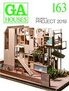 GA HOUSES 163