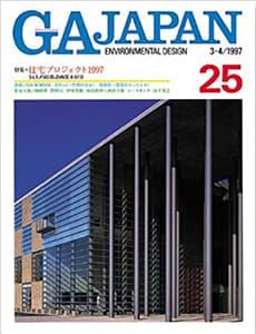 GA JAPAN 25