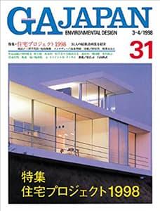GA JAPAN 31