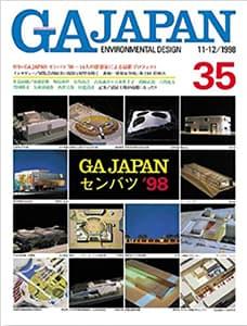 GA JAPAN 35