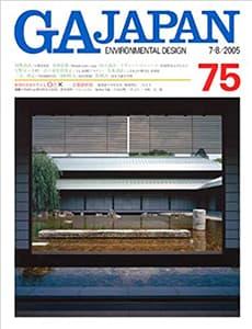 GA JAPAN 75
