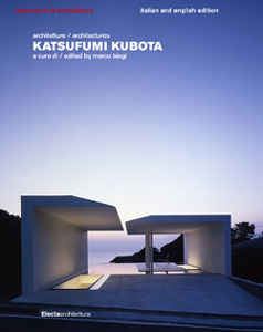 KUBOTA-KATSUFUMI
